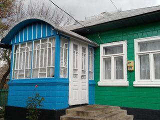 Продаётся хороший уютный дом!