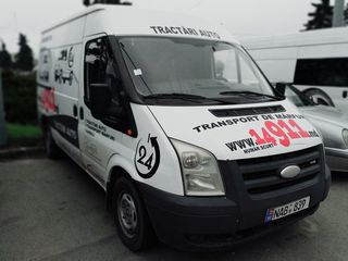 Evacuator ( Garantam cel mai bun pret din Chisinau si MD ), 24/7 verificate tehnic