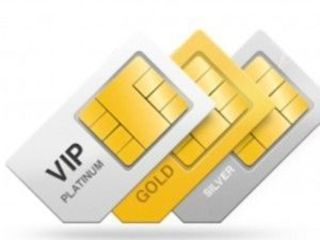 V.I.P Numbers !     0699999-21 - 500€       061-05-06-07 - 200€