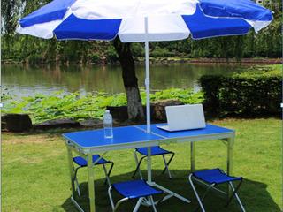 Алюминиевый стол складной для пикника, рыбалки + 4 стула + зонт 180 см в подарок!
