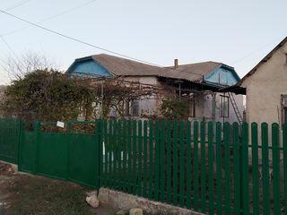 Срочно продаётся дом