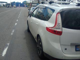Такси+помощь на границе: Кишинёв Odessa Тирасполь Kiev Борисполь Москва Бухарест