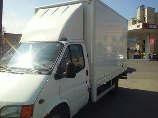 Transportarea mărfurilor, prin Chisinau. și după  oras