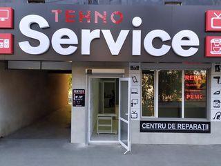 Ремонт телевизоров,мониторов в Kишинёве.Service-Center Nr1 на чеканах проспект Mircea cel Batrin3 .