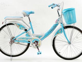 Biciclete pentru doamne si domnisoare