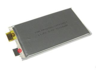 Li-Po 3,7V 12000mAh