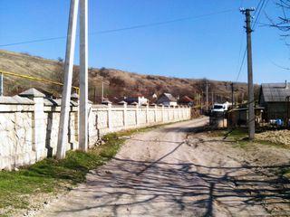 Vînzare teren în Făurești! Prima Linie 16 ari.