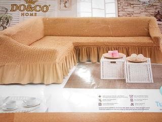 Чехлы на диван и кресло