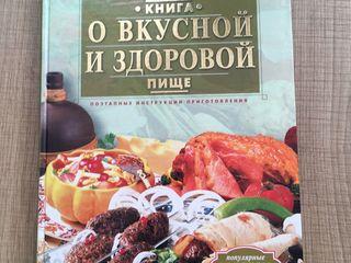 Retetele bucatariei Moldovenesti