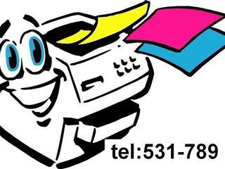 Заправка картриджей, Incarcare cartuselor, Cartuse, cerneala, картридж,printer