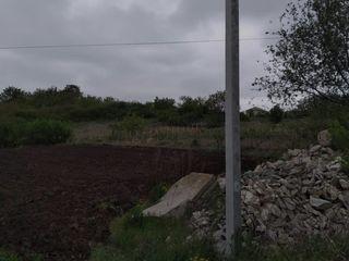 Vând lot de teren s. Peresecina