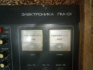 електроника пм-01