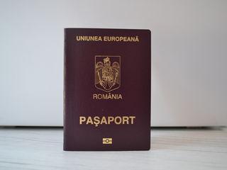 Pasaport roman-14 zile, Buletin roman-45 zile, Permis de conducere roman-2 luni