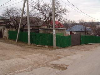 участок 0,022 га, все коммуникации, под строительство.