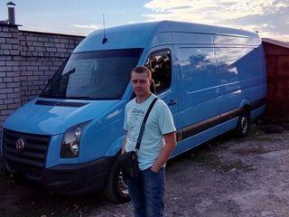 Transport de marfă și autovehicule în Chișinău și Moldova / Mutare / Transport de marfuri și Hamali