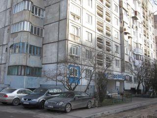 Срочно продам 2-х комнат квартиру 1/9 24000 уе торг! 24 000 €