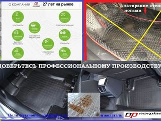-15% Reducere,Unidec auto -полиуретан коврики лучшее  в Молдове. эксклюзив в качестве защиты салона.