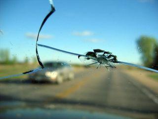 Reparatia parbrizelor auto ремонт автостекол.