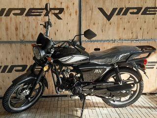 Viper RX_or.Balti