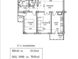 cumpar apartament de la compania exfactor