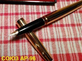 Шикарная Waterman Le MAN 100 (Юбилейная)- латунь, лак, 18К позолота. СОЮЗ АР-95,96. Golden Star 535.
