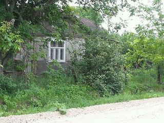 Срочно!!!продаем дом в г.Липканы