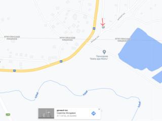 """Продаю участок в r-nul Criuleni sat. Onițcani, Coșernița, Î.P. """"Rodnicioc"""" 18 соток  - 9000 Euro"""