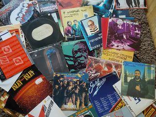 Vinyl винил