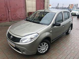 Прокат автомобилей по доступным ценам. 250 - 300 LEI PE 24 ORE