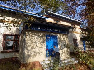 Construcție în or. Basarabeasca