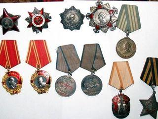 Куплю монеты, медали, ордена, иконы и другие старинные предметы.