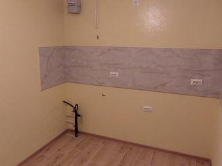 Apartament cu o cameră, Alecu Russo