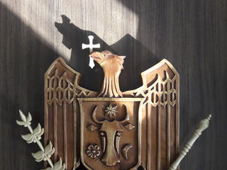 национальный герб/stema de stat