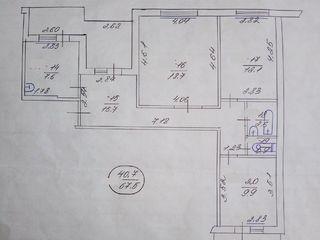 Трехкомнатная квартира 67 м2, ул. Вальченко 49, 8 этаж/9, 18000$