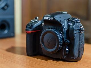Nikon D 300  D 5100 + Nikon 18 - 135 mm