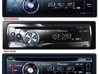 Ремонт автомобильных усилителей,динамиков и автомагнитол (AUX / USB / bluetooth).