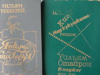 Книги. Исторические. Приключенческие.