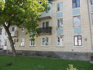 Продаю квартиру в Центре города Хынчешты
