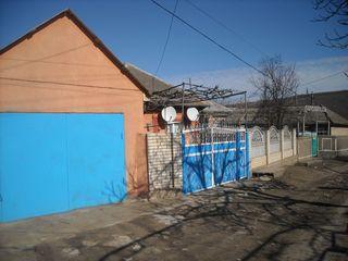 Se vinde casa in satul Crihana Veche,5 odai!