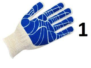 Перчатки пвх рабочие зашита рук кишинев молдова manusi pvc de lucru chisinau moldova echiprot