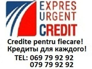 Объявление кредита для малого и среднего бизнеса подать объявление подать бесплатно объявление о продаже участка в е