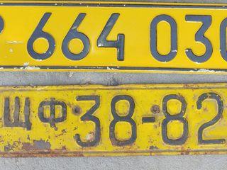 Куплю старые советские номера для коллекции