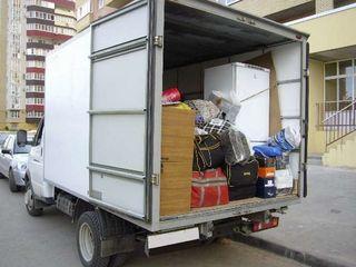 Грузоперевозки грузовое такси. по Кишинёву и Молдове