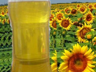 Vand ulei de floarea soarelui