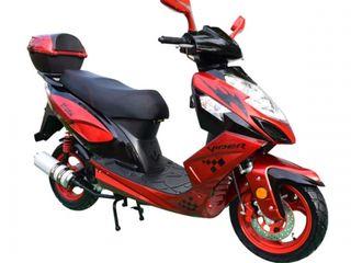 Viper Ex50qt-s Storm, Roșu