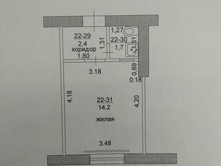 Срочно продам 1-а комнатную квартиру в  общежитии, в Бендерах на Ленинском.