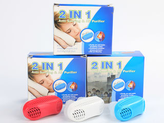 Dormi linistit  cu Anti Snoring and Air Purifier!