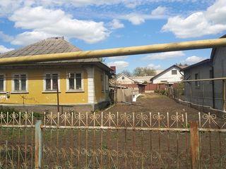 Дом в центре города Дрокия