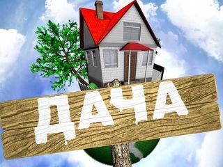 Куплю дом - дачу до 5000 евро в радиусе 30 км от Кишинева.