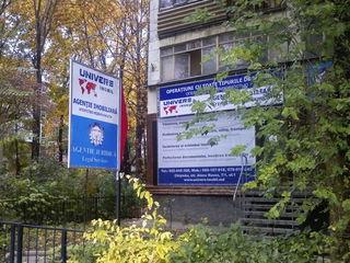 Servicii imobiliare: procurare și vînzare urgentă, perfectarea documentelor, рrivatizarea locuinței